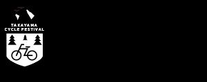 信州高山ヒルクライムチャレンジ